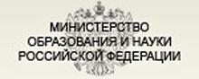 Министерство образования Российской Федерации